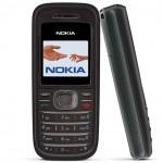 Dropshipping Nokia  1208 schwarz
