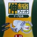 Großhandel Windeln für Erwachsene 'Super Ichiban'