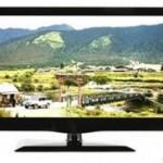 LED Fernseher Sonderposten preisgünstig