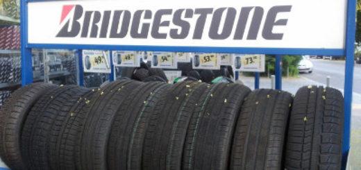Fahrzeugreifen, Autoreifen, Reifen, Zubehör etc. Stocklot