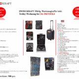 SWISS KRAFT 326tlg. Werkzeugkoffer inkl. Trolley