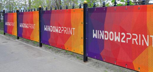 Werbung geziehlt zur Kundengewinnung mit WINDOW 2 Print GmbH