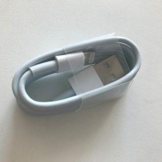 Ladekabel für I-Phone 3 Meter