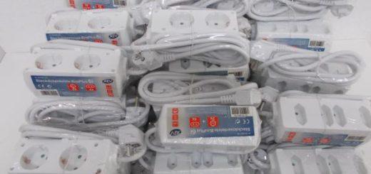 Steckdosenleiste 1,4m mit Kindersicherung 50Hz 3500 Watt