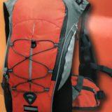 fahrad-rucksack