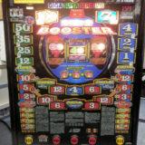 Verkaufe Geldspielautomaten - alte und aktuelle Geräte